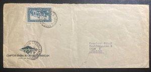 1930s  Casablanca Morocco Commercial Cover To Vienna Austria