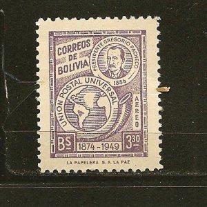 Bolivia C127 Airmail MNH