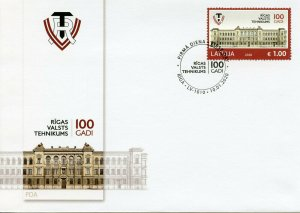 Latvia Architecture Stamps 2020 FDC Riga State Technical School Education 1v Set