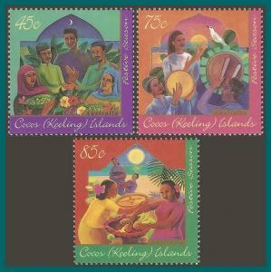 Cocos 1996 Hari Raya Puasa (Eid), MNH 316-318,SG344-SG346
