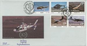 1990 Bophuthatswana Air Force 253a-e FDC