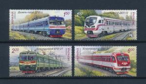 [61241] Ukraine 2011 Railway Train Eisenbahn Chermin De Fer MNH