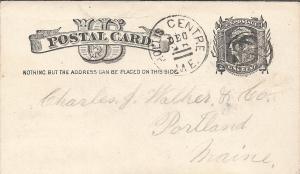 Scott UX7, US, Postal Cards