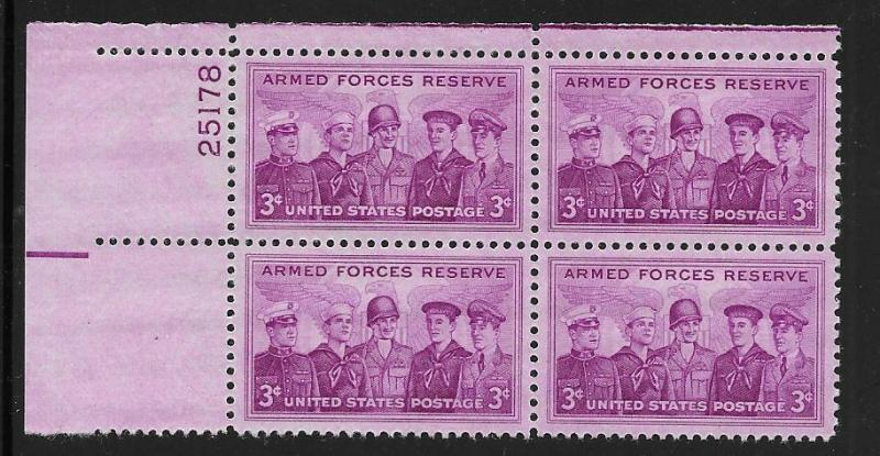 Armed Forces Reserve. Sc.1067 Mint original gum never hinged VF plate block
