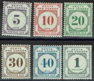 KENYA AND UGANDA 1928 POSTAGE DUE SET