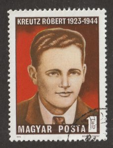 Hungry, Scott#2321,  Magyar Posta, used, Hr, #MP-2321