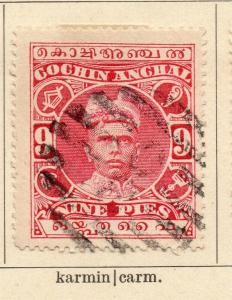 Cochin 1911 Early Issue Fine Used 9p. 322426