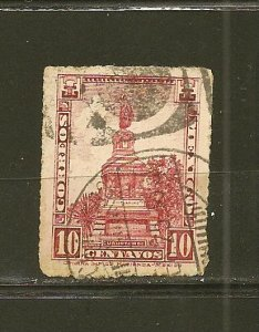 Mexico 639 Used