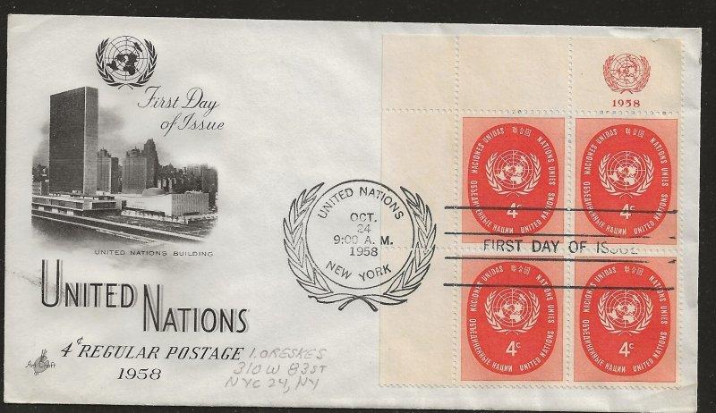 United Nations #63 FDC Inscription Block of 4 Artcraft Cachet (my5601)