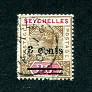 x506 - SEYCHELLES Sc#31 Used. Surcharge VARIETY. Short Lower bar, flawed e
