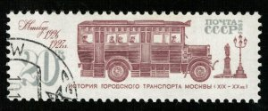 1981 Cars (Т-8659)