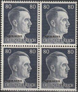 Stamp Germany Ukraine Mi 18 Block 1941 WW2 3rd Reich Hitler Hitler Russia MNH