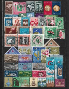 COLLECTION LOT OF 53 EGYPT STAMPS 1961+