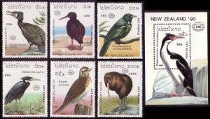 Laos Birds 6v+MS SG#1206-MS1212 SC#973-979