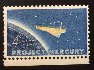 US #1193 MNHOG Project Mercury 4c NASA