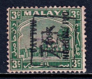 Malaya (Selangor, Japanese Occ.) - Barefoot 2012 #247 - See desc. - CV £7.50