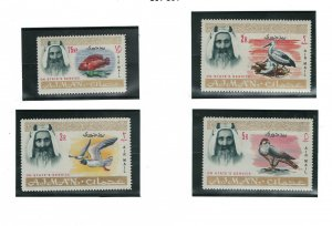 AJMAN 1965 FAUNA OFICIAL AIR MAIL #CO1 - CO4 MNH $11.00
