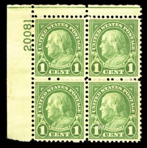 US  #632 PLATE BLOCK, VF/XF mint never hinged, super fresh and well centered,...