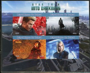 CHAD  2021 STAR TREK  INTO DARKNESS IMPERF SHEET I MINT NEVER HINGED