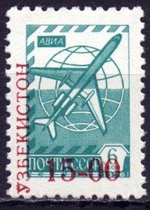 Uzbekistan. 1993. 23. Standard. MNH.