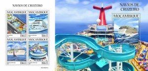 Z08 IMPERF MOZ190417ab MOZAMBIQUE 2019 Cruise ships MNH ** Postfrisch