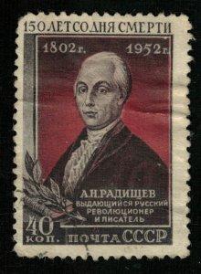 1952, 40 kop (T-9282)