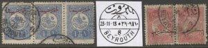 TURKEY 1916 Sc 342-43 20pa,1pi pair/strip BEYROUTH / 15 Lebanon postmark cancel
