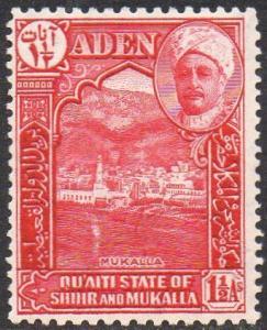 Aden (Quaiti State of Shihr and Mukalla) 1942 1½a Mukalla Harbour MH
