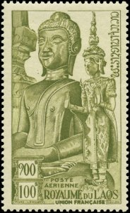 Laos Scott #C12 Mint Hinged