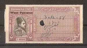Princely State - BAHAWALPUR /W. PAKISTAN 2 As Type8 Not Rd by KM India Fiscal...