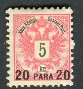 AUSTRIA LEVANT;  1888 classic Arms type surcharged fine Unused 20pa. value