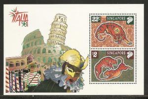 Singapore 830e 1998 Lunar New Year s.s. ITALIA '87 MNH