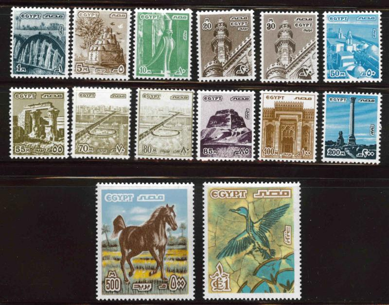EGYPT Scott 1056-1067 MNH** Complete set