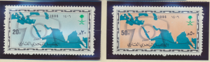 Saudi Arabia Stamps Scott #978 To 979, Mint Never Hinged - Free U.S. Shipping...