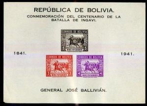 BOLIVIA 289 MH SS IMPERF SCV $15.00 BIN $7.50 MILITARY