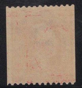 US Stamp #386 Two Cent Washington Coil MINT NH SCV $260. Fantastic Impression