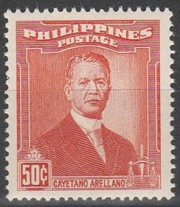 Philippines #599  MNH F-VF (V776)