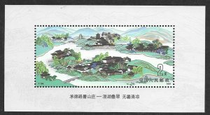 China -PRC 2350   1991   S/S   VF NH