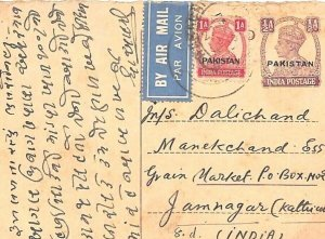 EARLY PAKISTAN STATIONERY India KGVI Overprint Postcard Uprated Airmail 1948 C84