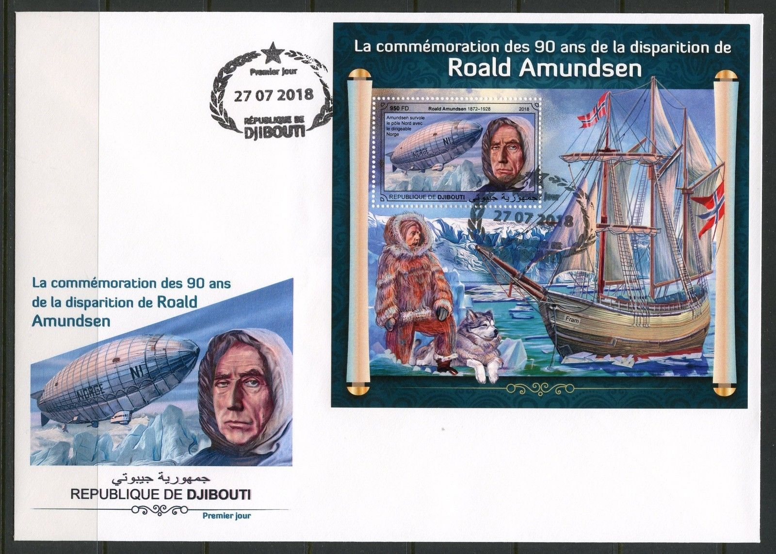 Briefmarken Z08 Djb16109d Djibouti 2016 Turtles Mnh ** Postfrisch