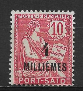 French Offices-Port Said 1921 Scott # 34,VF Mint previously Hinged*OG (FC-6)
