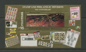 STAMP STATION PERTH Philippines #2494 Abstract Art Souvenir Sheet MNH CV$6.00.