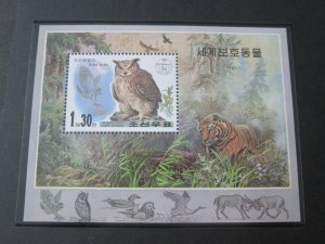 North Korea 2001 Sc 4169 Bird set MNH
