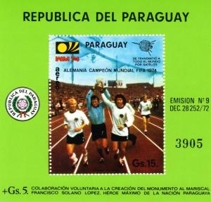 Paraguay 1974 World Cup Germany Winners SS MNH Sc# C382
