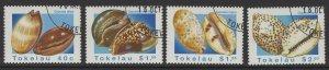TOKELAU ISLANDS SG250/3 1996 SHELLS FINE USED