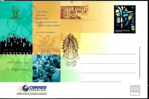 PS-150 ARGENTINA 2003 P STATIONARY RELIGION MARIST BROTHERS CENTENARY UNUSED