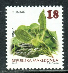 231 - MACEDONIA 2016 - Vegetables Spinach - MNH Set