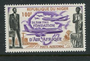 Niger #C22 Mint - Make Me An Offer