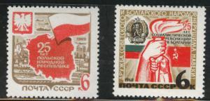Russia Scott 3614-3615 MNH** 1969 Liberation of Poland set