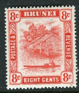 BRUNEI; 1947 early pictorial issue fine Mint hinged 8c. value